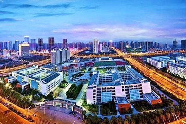 中国银联拿下合肥滨湖科学城地块