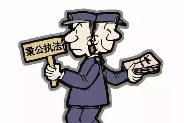 """宿州一警员充当恶势力""""保护伞""""获刑7年"""