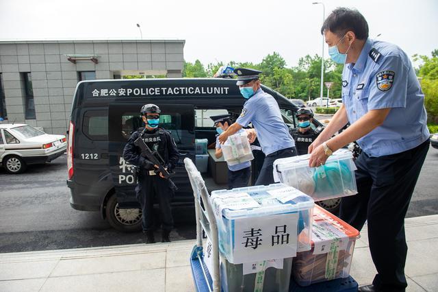 刚刚 合肥警方集中销毁60余公斤毒品