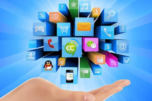 市经信局举办移动互联网新营销培训