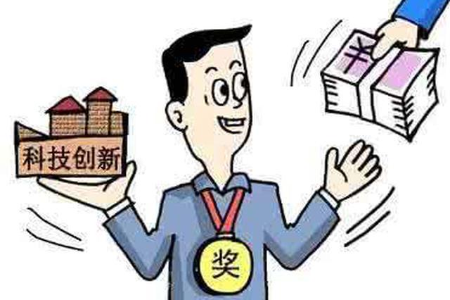 最高奖励20万元!安徽省标准创新贡献奖开评