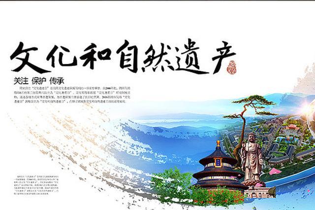 """安徽200多项活动将亮相""""文化和自然遗产日"""""""