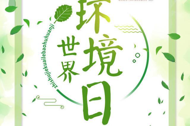 阜南县判处一起污染环境案