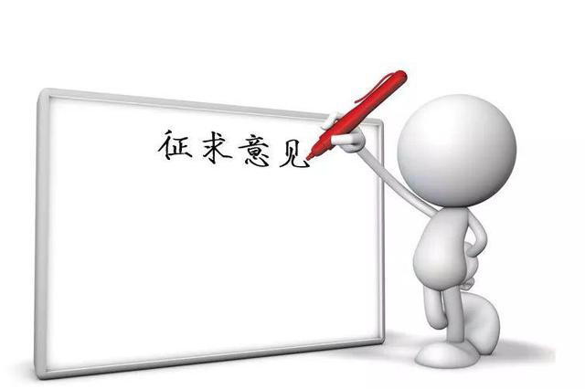 征求意见!《安徽省预防接种管理条例》迎来修正