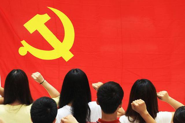 滁州来安信访局以党建促业务聚合力