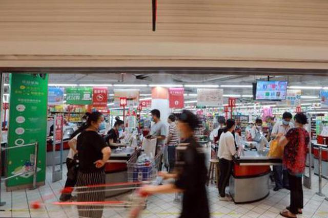 商务部:零售各业态限额以上企业复工率已超95%