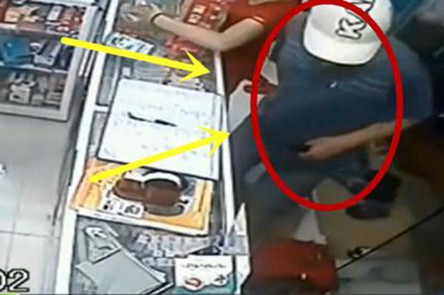 去理发店应聘顺手偷了个包 男子被判拘役4个月