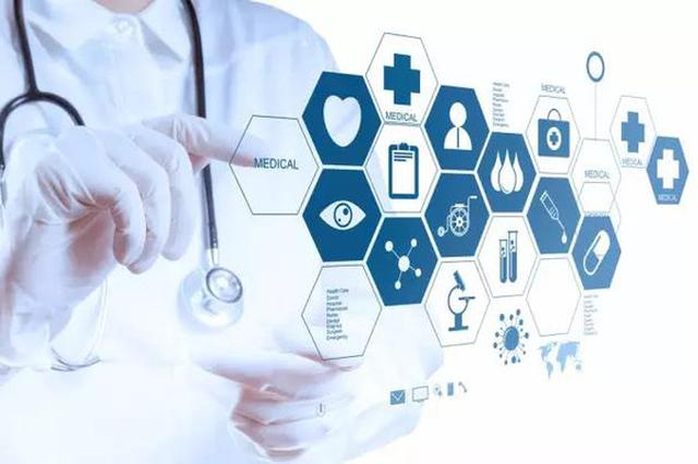 长三角医学教育联盟全体理事大会在合肥成功举行