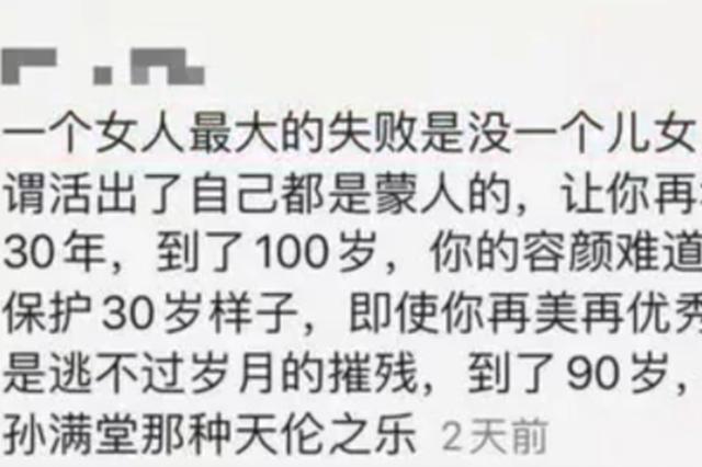 女网友回应评论杨丽萍引争议:我就是不善言谈