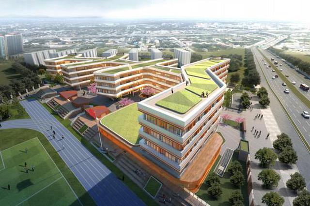 建设周期预计两年 合肥市50中学新校分部正式动工