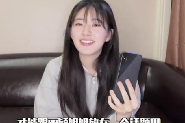 赵露思回应被指撞型赵丽颖:求不要捧杀我