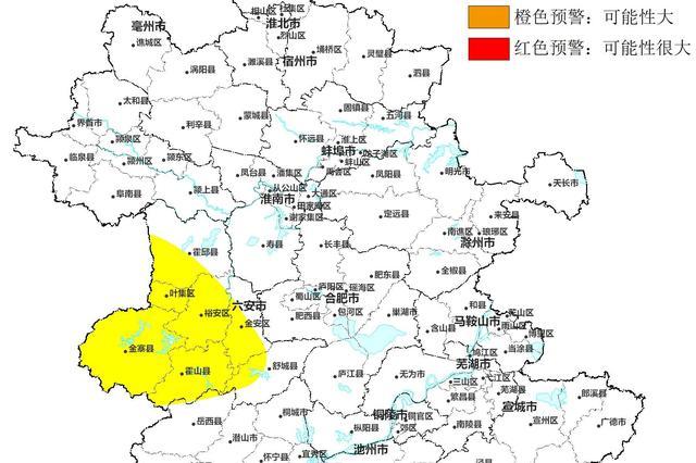 安徽省发布地质灾害黄色预警