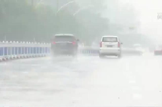 安徽多地持续强降水