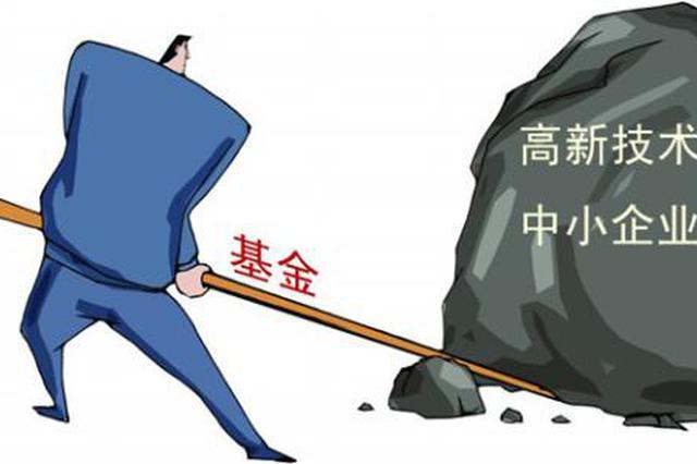 安徽(合肥)新兴产业创业投资基金正式启动