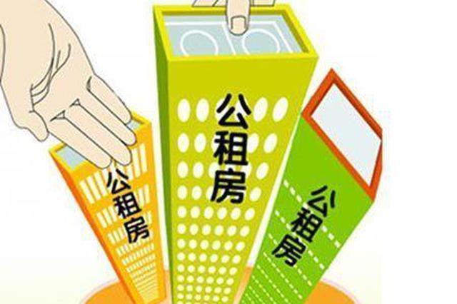 安徽合肥:外来务工人员可申请市区公租房