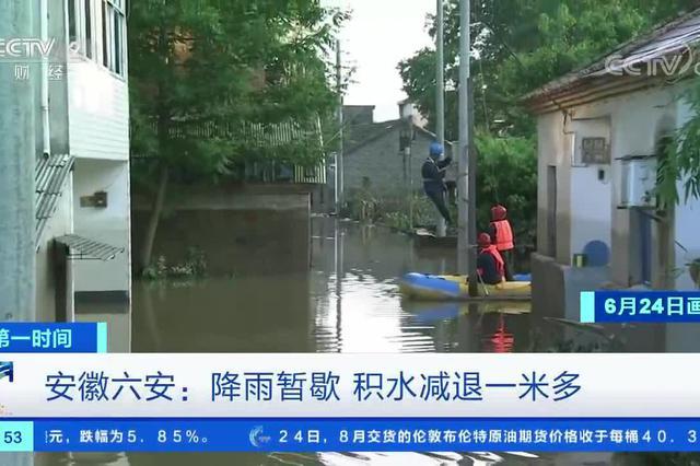 安徽六安:暴雨致东淠河水位上涨 多村庄内涝严重