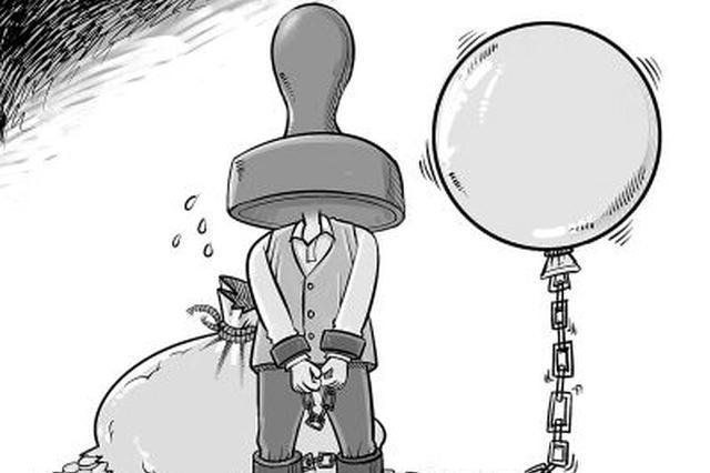 安徽2017年以来判处重大职务犯罪50人