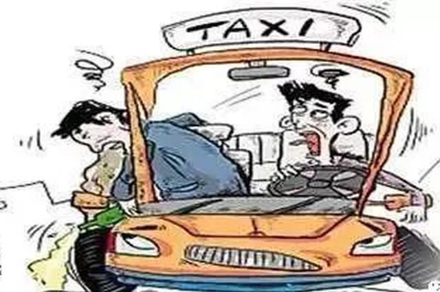 有规定啦 有犯罪和酒驾记录者不能开出租车