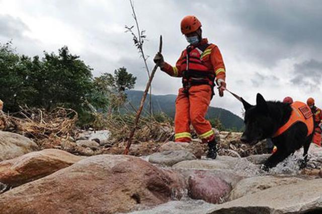 """淮南""""6·26""""煤矿冒顶事故2名失联人员已确认遇难"""