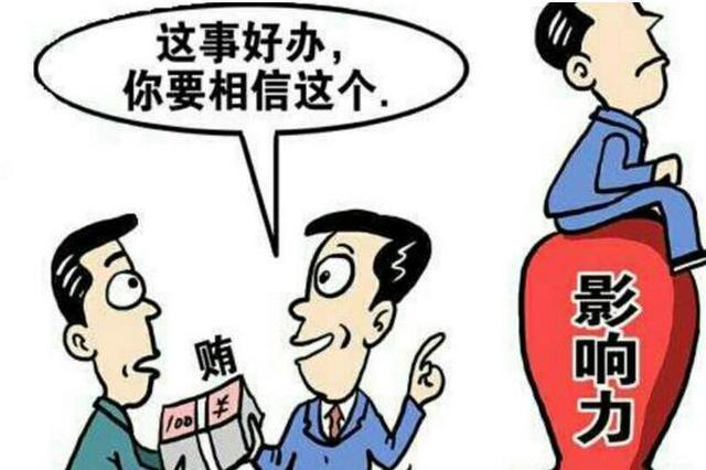 涉嫌受贿7200余万 中盐集团原董事长茆庆国在六安受审