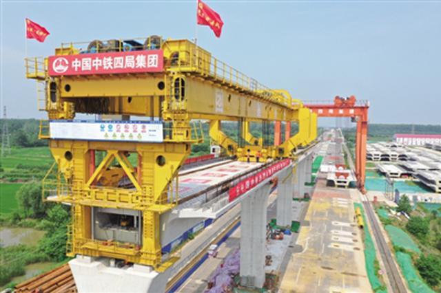 滁宁城际铁路全线首梁成功架设