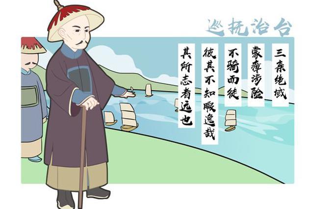 刘铭传纪念馆有望年底完工 满满江淮民居元素