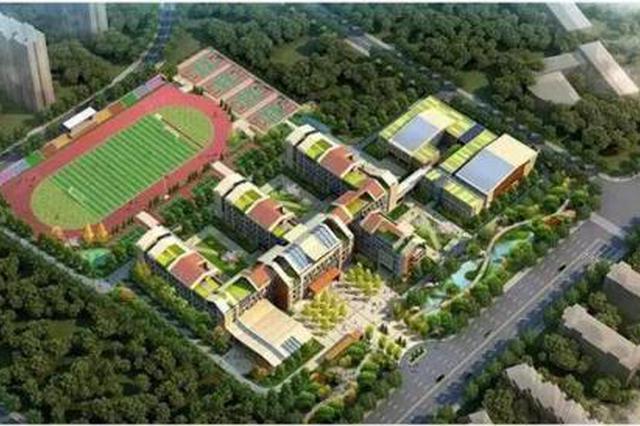 9月1日起安徽新改扩建居民住宅区要配建公共文化设施