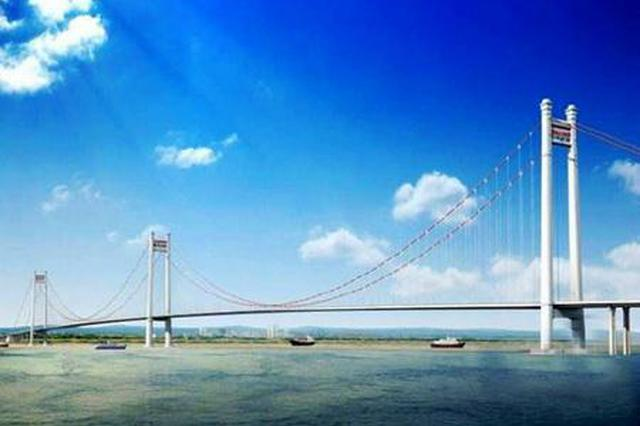 马鞍山长江公铁大桥初步设计通过审查