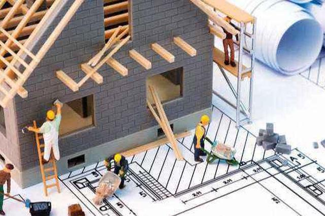 安徽开展房屋建筑和市政基础设施建设行业专项整治
