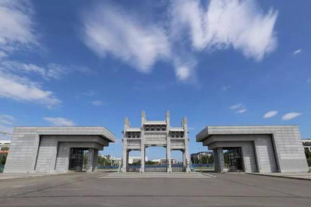 合肥工业大学2020年本科生招生计划公布