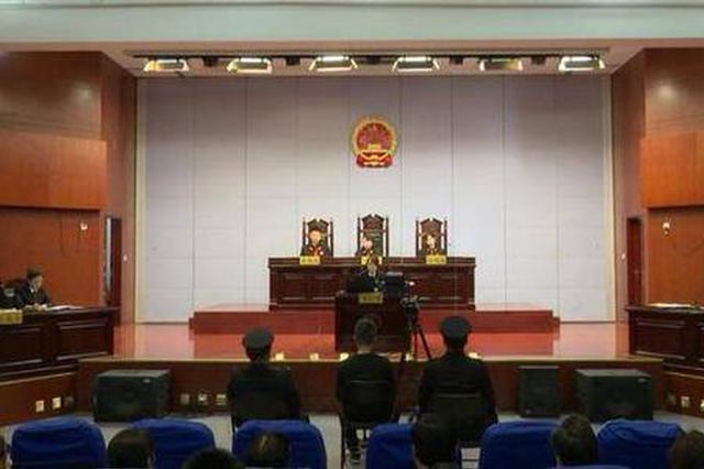 安庆原副市长范先汉减刑半年 退赃交罚金共计670余万