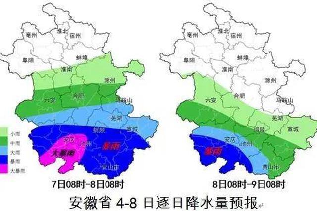 持续强降雨再赴安徽淮河以南