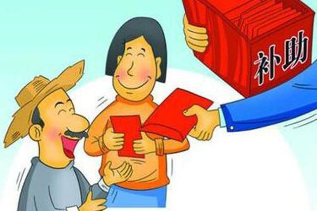 安徽已向灾区下拨省级救助资金685万元