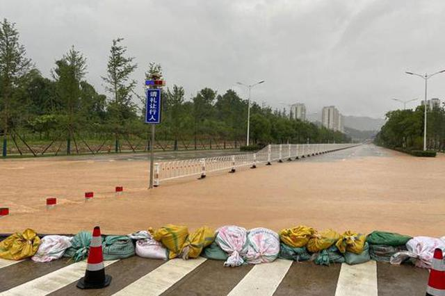 零容忍!青阳一男子损毁防汛工程设施被行政拘留