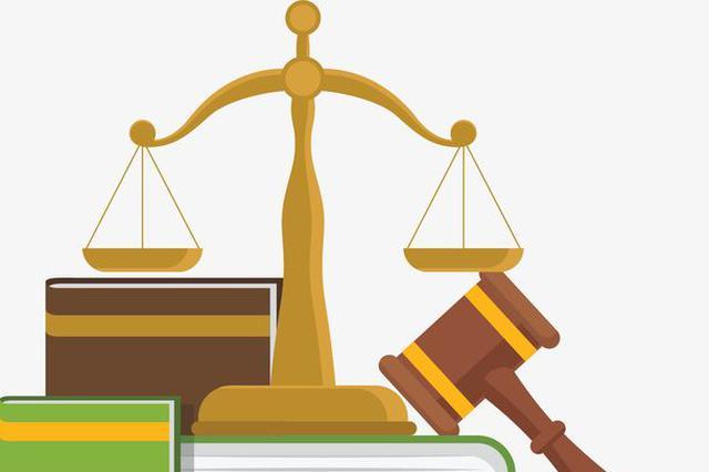 上半年安徽法院受理涉疫刑案 八成以上当庭宣判