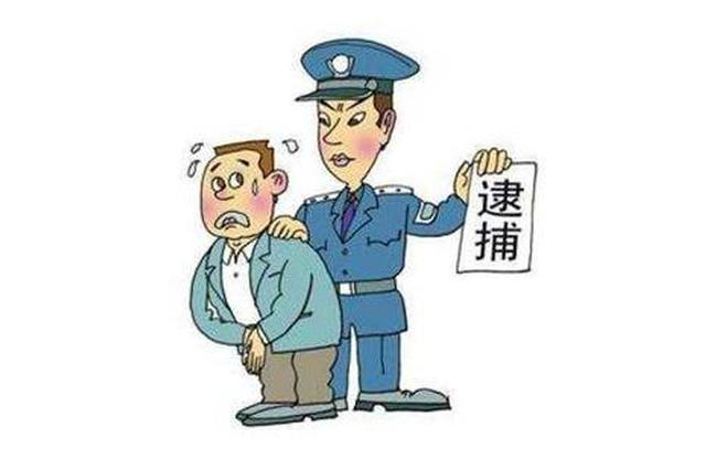 拒绝核实身份还辱骂民警 男子阻碍执行职务被拘