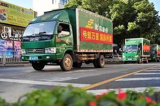 """安徽列入""""快递进村""""试点省"""