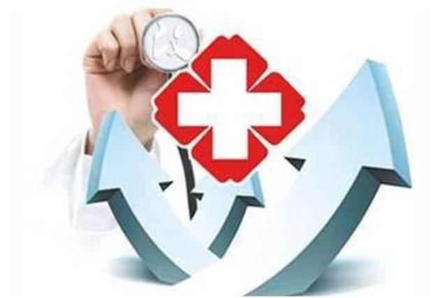 安徽今年计划开工239个医疗卫生领域基本建设项目