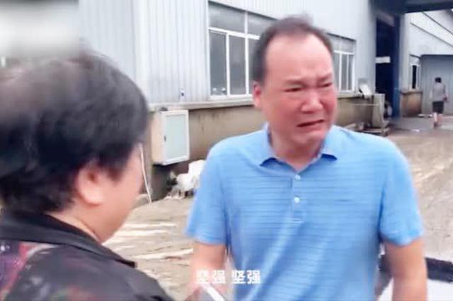 安徽歙县洪涝致茶企3000吨茶叶被泡