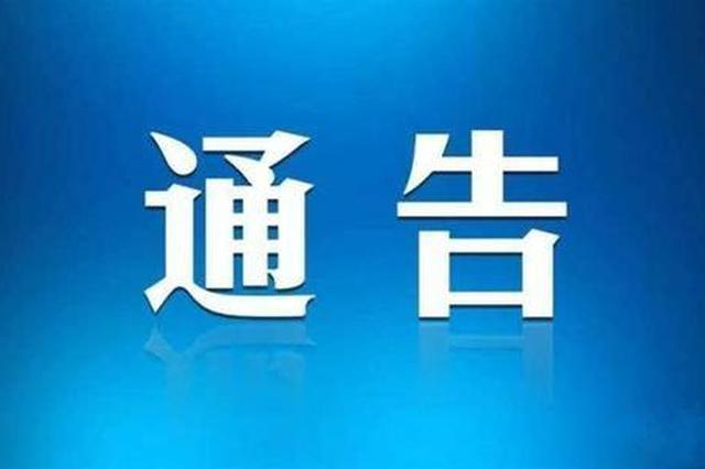 安徽发布今年第5号汛情通告
