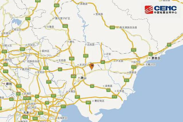 今早 唐山发生5.1级地震!