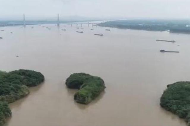 安徽长江干流水位仍将上涨 汇口站超警2.49米