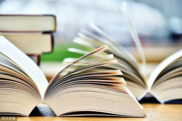 安徽2020年初中学业水平考试14日开考