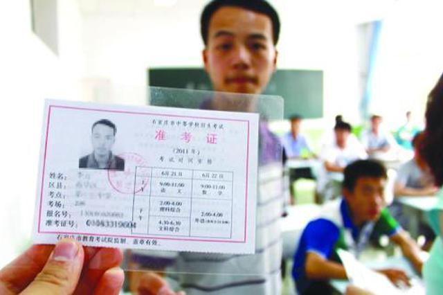 中考期间766个停车位凭准考证免费停车