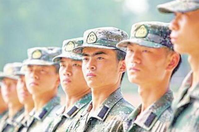 2020年定向培养士官在皖计划招收960人