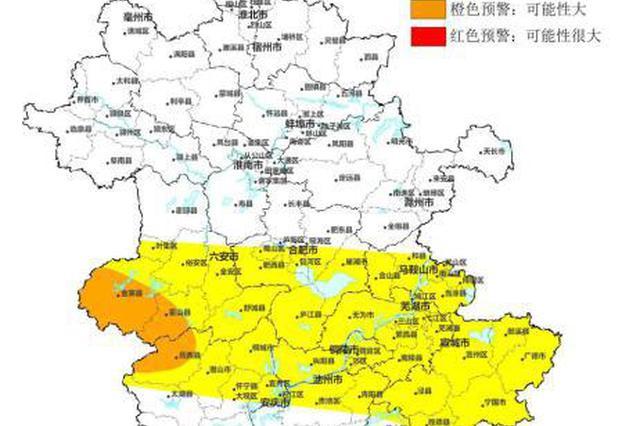 7月14日 安徽发布地质灾害橙色预警