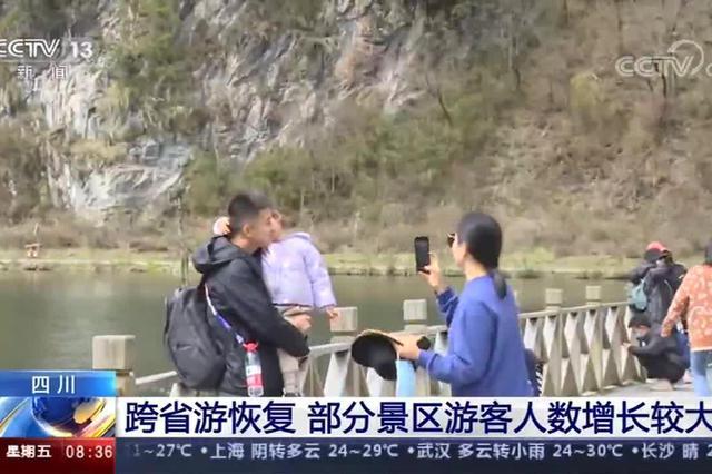 安徽黄山扩大开放 日接待游客增至2.5万人