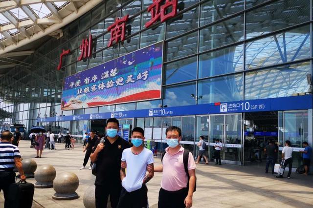 """枞阳家长群里""""班主任""""要收补课费后来发现人在广东"""