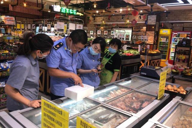 冷冻冷藏肉品发现质量问题!合肥37家经营单位整改