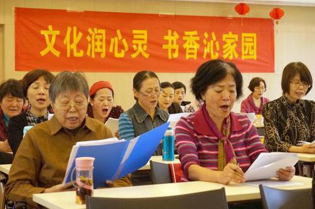 安徽制定老年教育条例 优先发展城乡社区老年教育